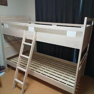 二段ベッド  中古品