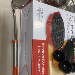 【ネット決済】たこ焼き機 韓国食器 zwilling  ※16(...