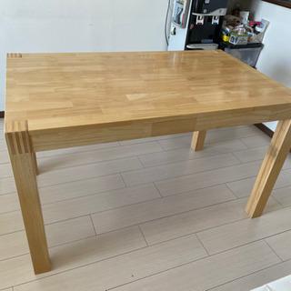 【ネット決済】ダイニングテーブル4人掛け(テーブルのみ)