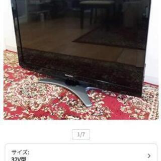 【ネット決済・配送可】訳あり SHARP AQUOS E E7 ...