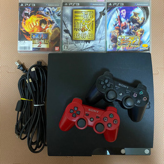 PS3 ソフト付き
