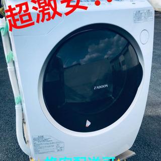 ET343A⭐ 9.0kg⭐️ TOSHIBAドラム式洗濯乾燥機⭐️