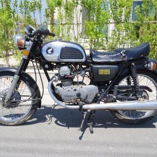【受付中】CB125K レストアベース HONDA 125cc ...