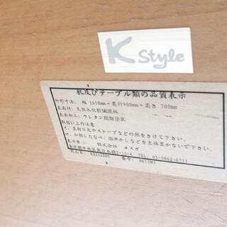 [最終値下げ4/18(日)終了] Kstyle ダイニングテーブルセット 165*90*70 − 神奈川県