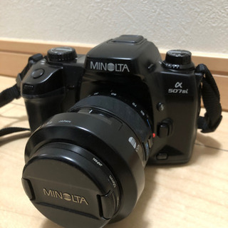 一眼レフカメラ ミノルタ α507si