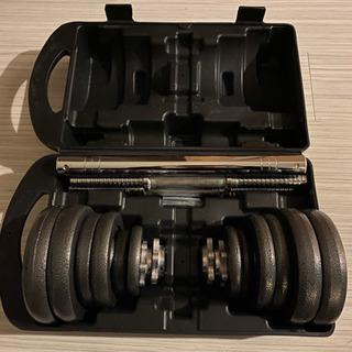 ダンベル 鉄アレイ 40KG(20KG*2個)+ adidas hardware アブホイール − 愛知県