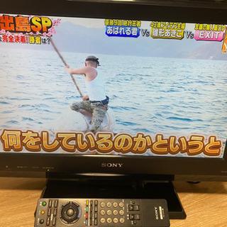 【SONY】ソニーBRAVIA 22型液晶テレビ(2009年式)