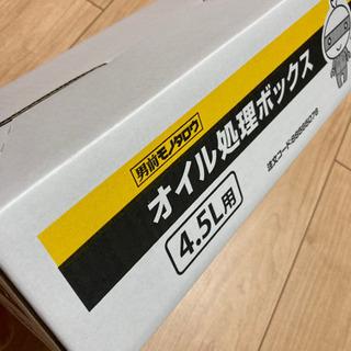 【ネット決済】セット ホンダ エンジンオイル HMMFオイル