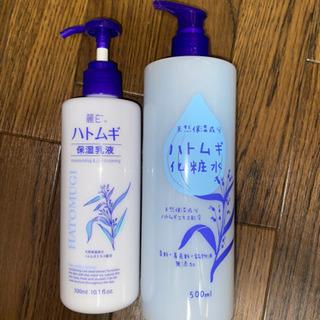 ハトムギ 化粧水 保湿乳液