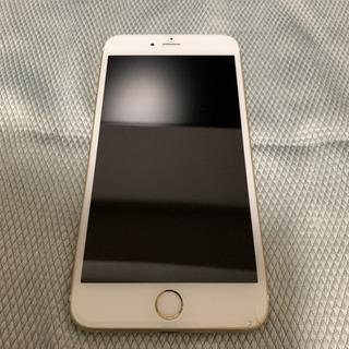iPhone 6s Plus Gold 128 GB SI…