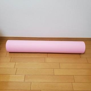 【フォームローラー】ヨガポール 91cm