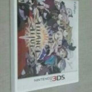 3DS アライアンスアライブ