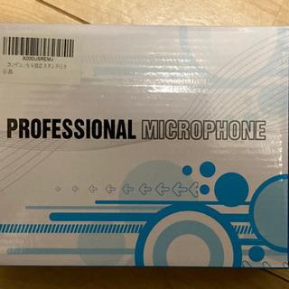 コンデンサーマイク 卓上マイク USB接続 マイクロフォン PC...