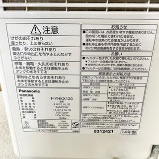 良品 Panasonic パナソニック F-YHKX120 衣類乾燥除湿機 - 売ります・あげます