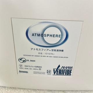 美品 Amway アムウェイ アトモスフィア S 101076J 空気清浄機 ② - 売ります・あげます