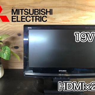 【美品✨】MITSUBISHI 液晶テレビ19型 HDMI…