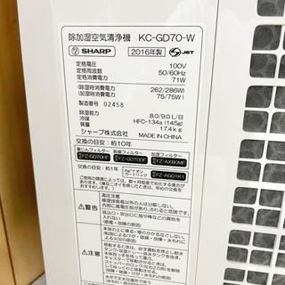 シャープ SHARP KC-GD70 除加湿空気清浄機 プラズマクラスター - 売ります・あげます