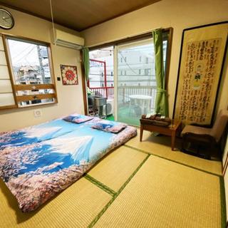 新宿のゲストハウス旅館で働きませんか? - サービス業