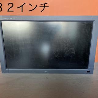 【ネット決済】32インチ 液晶ディスプレイ NEC multis...