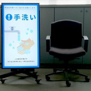 金沢発☆レンタルのデジタルサイネージ