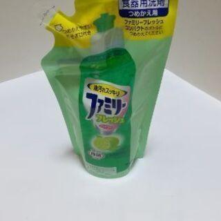 洗剤2種の画像