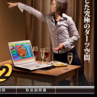 【ネット決済・配送可】PC DARTS2 新品 未使用品 更に値下げ