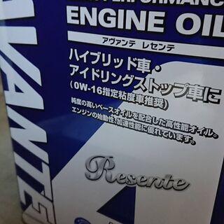 0W-16 エンジンオイル
