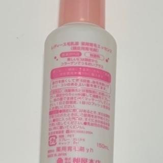 レディース毛乳液源 薬用育毛エッセンス 残量9割 - 文京区