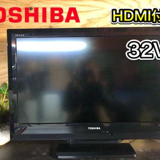 【最安値‼️】TOSHIBA 32型液晶テレビ HDMI付き✨ ...