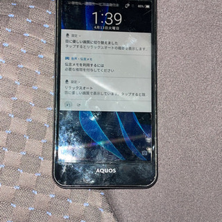 UQモバイル スマホ SH-L02