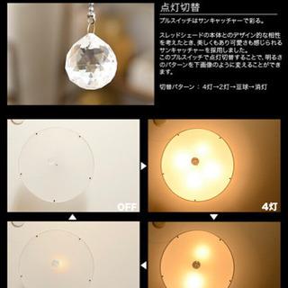 シーリングライト ■CELINE■ エレガントなストリングシェード 光量のある4灯タイプのインテリア照明 【DOUCE DOUCE ドゥースドゥース】 − 愛知県
