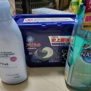 【取りに来てくださる方】洗剤・シャンプーセットの画像