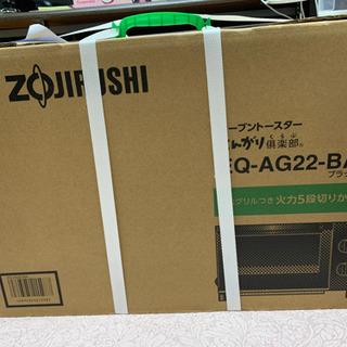 象印 オーブントースター こんがり倶楽部 EQ-AG22-…