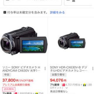 SONY ビデオカメラ HDR-CX630V 中古 ハンディカム - 家電