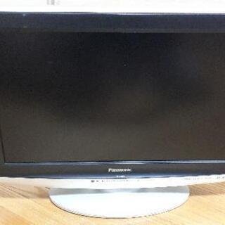 Panasonic HDD 液晶テレビ ジャンク 20型 あげます
