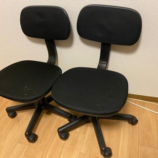 オフィスチェアー 椅子 中古