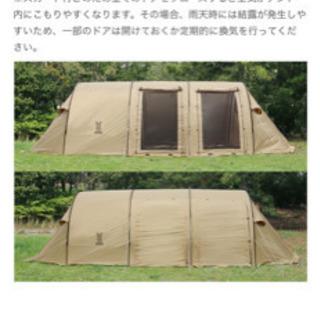 キャンプ用品 DODかまぼこテント2タンカラー - その他