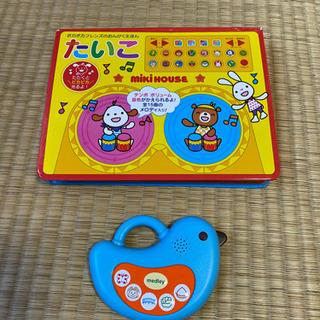 幼児用 タイコ絵本、音の鳴るおもちゃ