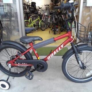 中古子供自転車1458 前後タイヤ新品! 18インチ ギヤ…