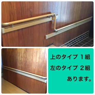 木製室内手摺り3組取付板付き 介護