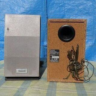Panasonic スピーカーシステム  SBCーPM700