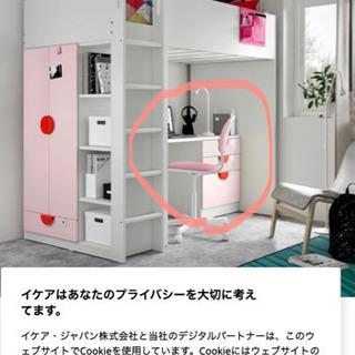 IKEA イケア 子供 机 白×ピンク 新品