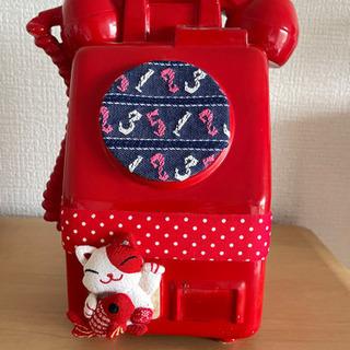 レトロな赤電話貯金箱☎️