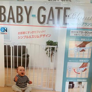 日本育児のベビーゲート 1つ