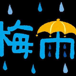 梅雨入り間近。雨樋は機能をしっかり果たせていますか?