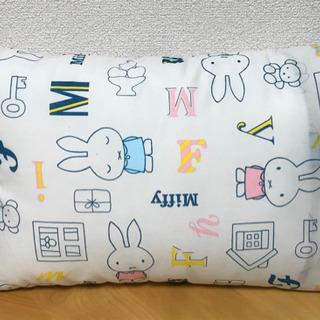 ミッフィー  子供用枕