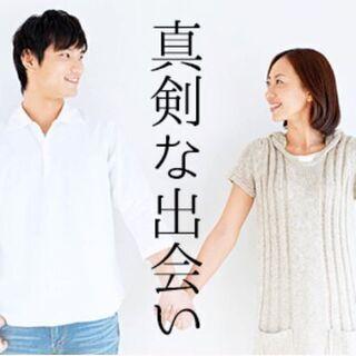 茂原会場4月~GWの婚活パーティー