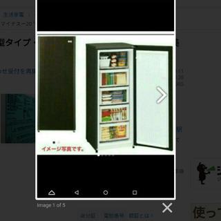 インテリア冷凍庫・JF−XP1UF13G・縦型・引き出し式