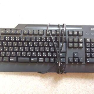 【2回しか使ってません】PCのキーボード