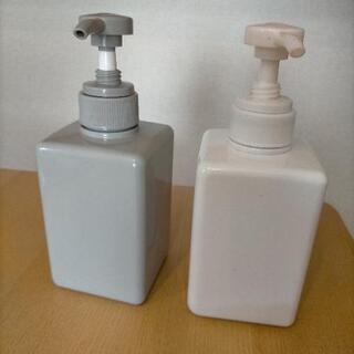 無印良品の詰め替えボトル